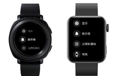 Xiaomi giải thích vì sao Mi Watch copy thiết kế của Apple mà không phải Samsung - Ảnh 2.