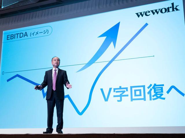 Masayoshi Son vừa có một bài thuyết trình điên rồ: Mang một 'con voi' vào phòng họp, 'hoang tưởng' rằng kỳ lân gãy sừng WeWork sẽ có lãi và tăng trưởng chóng mặt! - Ảnh 11.