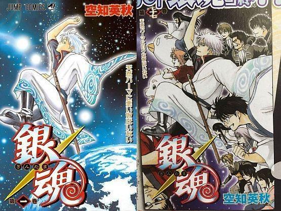 Naruto và 10 tựa manga hay tuyệt cú mèo đã khép lại trong thập kỷ 2010 khiến fan tiếc nuối - Ảnh 3.