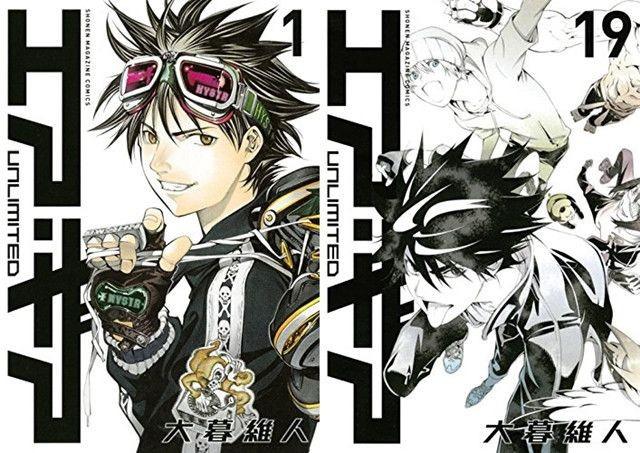 Naruto và 10 tựa manga hay tuyệt cú mèo đã khép lại trong thập kỷ 2010 khiến fan tiếc nuối - Ảnh 7.