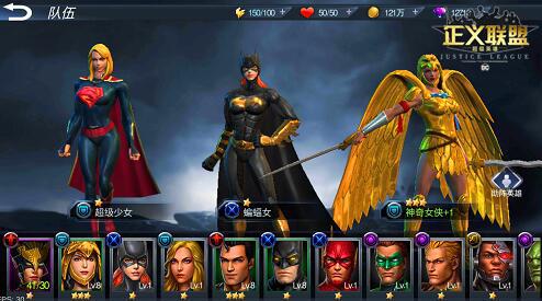 Top 10 tựa game về Marvel - DC hay nhất trên mobile, bạn đã thử qua chưa? (P. 2) - Ảnh 13.