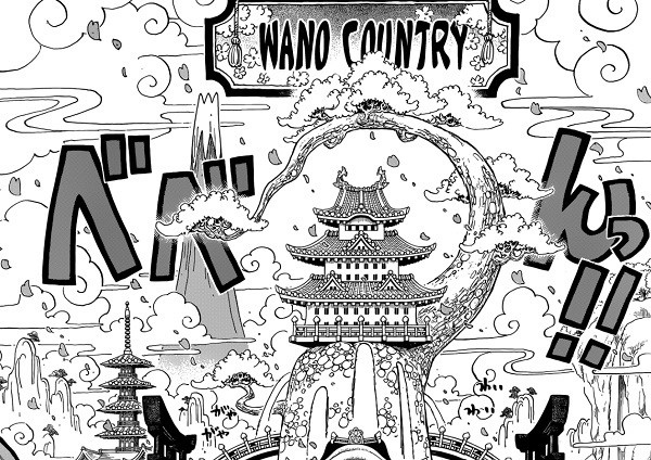 One Piece: Bí mật về cái chết của cha Oden và âm mưu thâu tóm Wano của gia tộc Kurozumi - Ảnh 1.