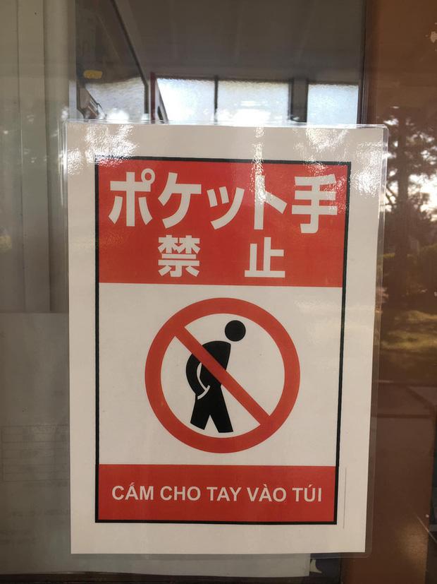 Luật cấm nhân viên đút tay túi quần của công ty Nhật Bản nghe vô lý nhưng dân mạng lại có cách giải thích rất thuyết phục - Ảnh 1.