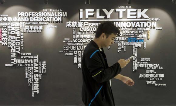 Công ty Trung Quốc phát triển thành công AI nhận diện chính xác một người thông qua giọng nói - Ảnh 1.