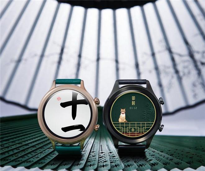 Xiaomi ra mắt Mi Watch phiên bản Tử Cấm Thành: Thiết kế không còn nhái Apple Watch, pin dùng một ngày, giá từ 4,3 triệu đồng - Ảnh 1.
