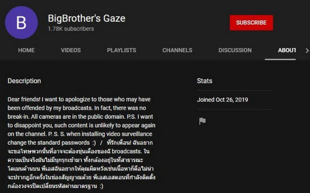 Hacker xâm nhập nhà tù Thái Lan, livestream trực tiếp cảnh trong phòng giam lên YouTube nhiều giờ liền - Ảnh 3.
