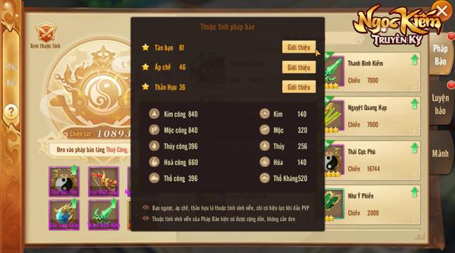 [CHÍNH THỨC] Ngọc Kiếm Truyền Kỳ: Game chuẩn cho fan cuồng võ lâm sẽ mở Alpha Test ngày 13/12 - Ảnh 8.