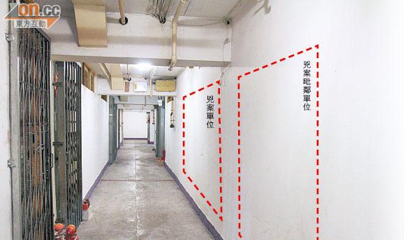 Vụ giết người vì tình chấn động Hong Kong: Từ mái ấm của 3 mẹ con trở thành ngôi nhà ma ám rợn người, sau 30 năm chưa thôi ám ảnh - Ảnh 10.