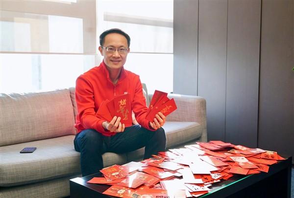 Cùng xem CEO Xiaomi Lei Jun lì xì cho nhân viên dịp năm mới - Ảnh 3.