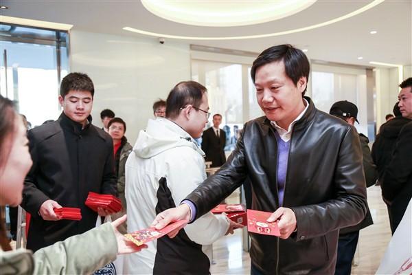Cùng xem CEO Xiaomi Lei Jun lì xì cho nhân viên dịp năm mới - Ảnh 4.