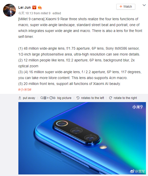 CEO Xiaomi Lei Jun xác nhận thông số camera Mi 9: Camera chính 48MP + 16MP + 12MP, ống kính góc siêu rộng - Ảnh 2.