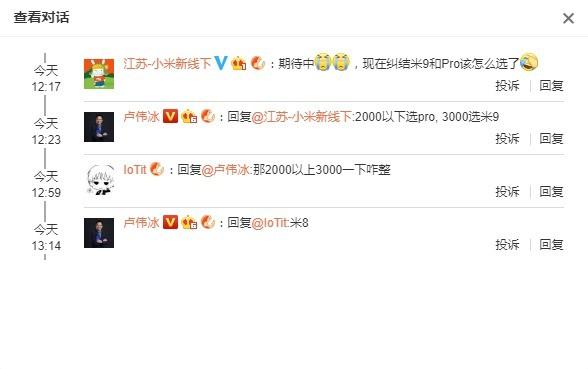 Xiaomi xác nhận Redmi Note 7 Pro có giá dưới 7 triệu đồng, ra mắt ngày 28/2 - Ảnh 2.