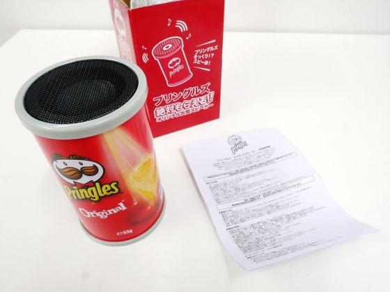 Trên tay loa bluetooth trong hộp khoai tây Pringles: Chỉ được cái đáng yêu, chớ mong đợi gì nhiều - Ảnh 4.