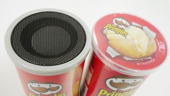 Trên tay loa bluetooth trong hộp khoai tây Pringles: Chỉ được cái đáng yêu, chớ mong đợi gì nhiều - Ảnh 7.
