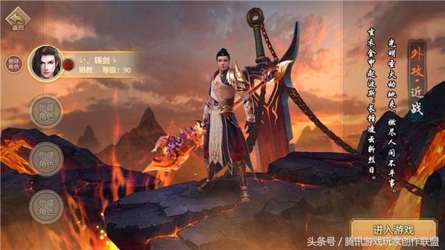 Tân Thiên Long Mobile VNG sẽ khai mở vào tháng 3/2019 - Ảnh 3.