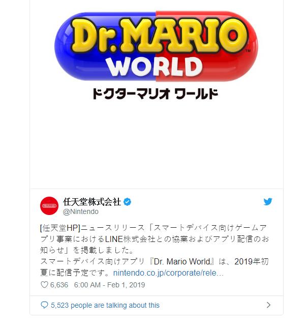 Dr. Mario - Game xếp thuốc huyền thoại của Nintendo sẽ lên mobile vào mùa hè năm nay - Ảnh 3.