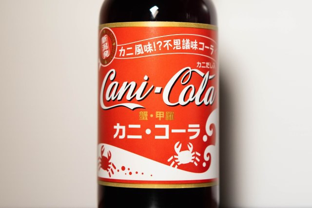 Một công ty Nhật vừa ra mắt Coca-cola vị cua, 62.000 đồng cho chai 200ml - Ảnh 1.