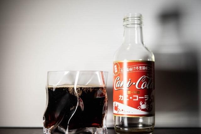Một công ty Nhật vừa ra mắt Coca-cola vị cua, 62.000 đồng cho chai 200ml - Ảnh 3.