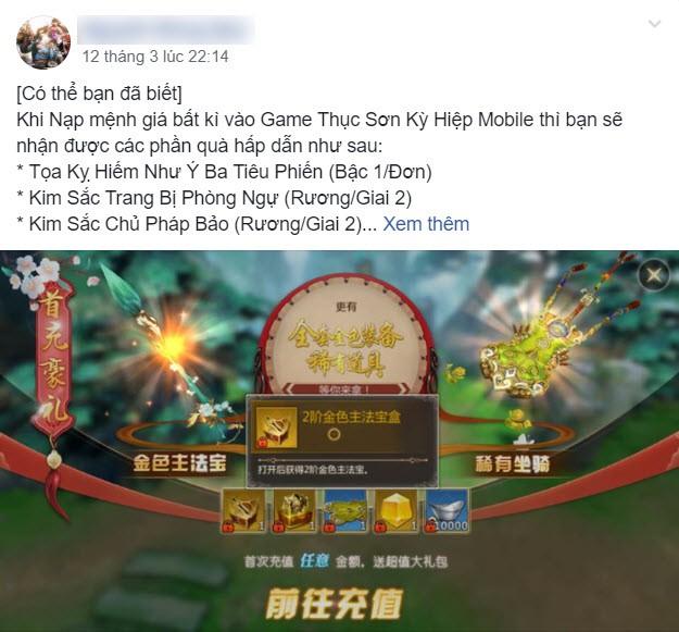 Game thủ Việt sừng sững trên BXH Hàn Quốc chỉ sau 3 tiếng mở server, biết danh tính ai cũng phải thốt lên: Huyền thoại! - Ảnh 1.