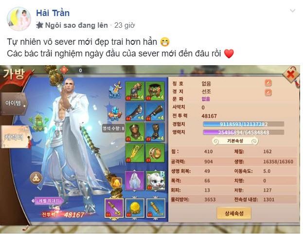 Game thủ Việt sừng sững trên BXH Hàn Quốc chỉ sau 3 tiếng mở server, biết danh tính ai cũng phải thốt lên: Huyền thoại! - Ảnh 32.