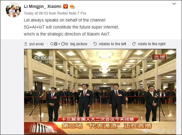 Xiaomi mong muốn thời gian bảo hành 18 tháng là trào lưu mới của lĩnh vực smartphone - Ảnh 1.