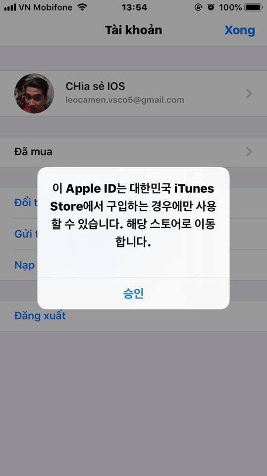 Hướng dẫn tải Thục Sơn Kỳ Hiệp Mobile phiên bản Hàn Quốc cho HĐH iOS - Ảnh 11.