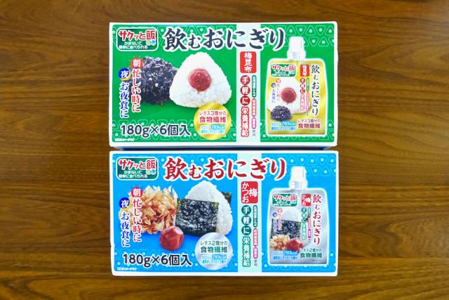 Nhật Bản ra mắt cơm nắm dạng... bịch mút cho những ai muốn ăn uống kiểu gọn gàng - Ảnh 2.
