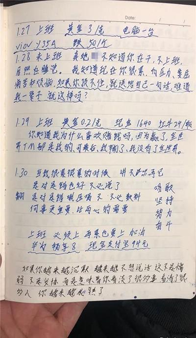 Choáng với tên trộm... yêu nghề, ghi chép đầy đủ trong nhật ký và cả loạt triết lý sống đáng nể - Ảnh 2.
