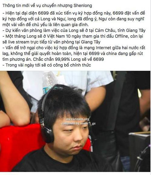 Tin Shock: Huyền thoại AoE Trung Quốc Shenlong 99% sẽ sang Việt Nam đầu quân cho clan 6699 - Ảnh 3.