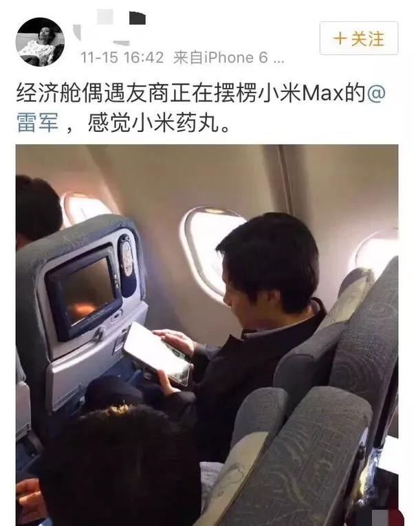 CEO Xiaomi cần kiệm bậc nhất thế giới: Làm tỷ phú vẫn ngồi máy bay hạng phổ thông, dùng Mi Max, từng xin lỗi mọi người vì nói tiếng Anh kém - Ảnh 2.