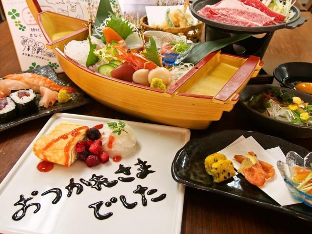 Nhà hàng Nhật ra mắt dịch vụ liên hoan chia tay cho những viên chức nhảy việc nhưng không ai quan tâm - Ảnh 2.
