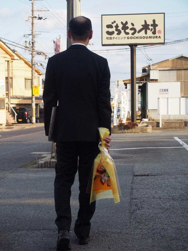 Nhà hàng Nhật ra mắt dịch vụ liên hoan chia tay cho những viên chức nhảy việc nhưng không ai quan tâm - Ảnh 5.