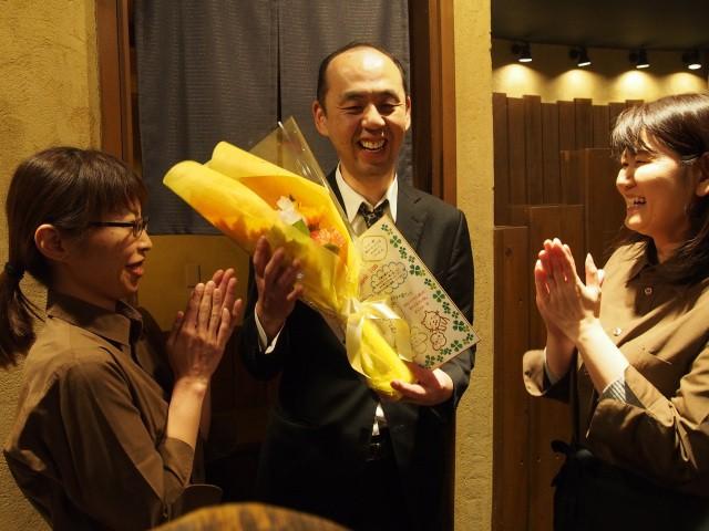 Nhà hàng Nhật ra mắt dịch vụ liên hoan chia tay cho những viên chức nhảy việc nhưng không ai quan tâm - Ảnh 4.
