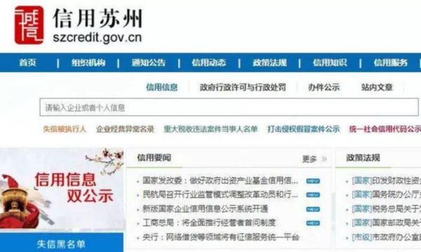 Người Trung Quốc cho rằng phương Tây đang hiểu nhầm về hệ thống tín dụng xã hội, đây mới là góc nhìn đúng từ phía họ - Ảnh 3.