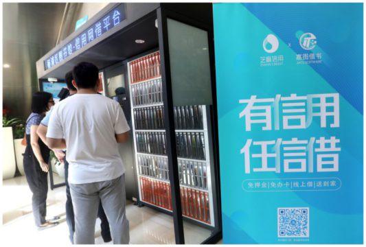 Người Trung Quốc cho rằng phương Tây đang hiểu nhầm về hệ thống tín dụng xã hội, đây mới là góc nhìn đúng từ phía họ - Ảnh 6.