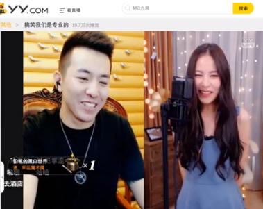 Góc tối của những streamer Trung Quốc kiếm 100.000 USD/tháng: 'Chôn vùi' thanh xuân ở studio, mệt mỏi chán nản nhưng lúc nào cũng đeo mặt nạ vui vẻ trước camera - Ảnh 1.