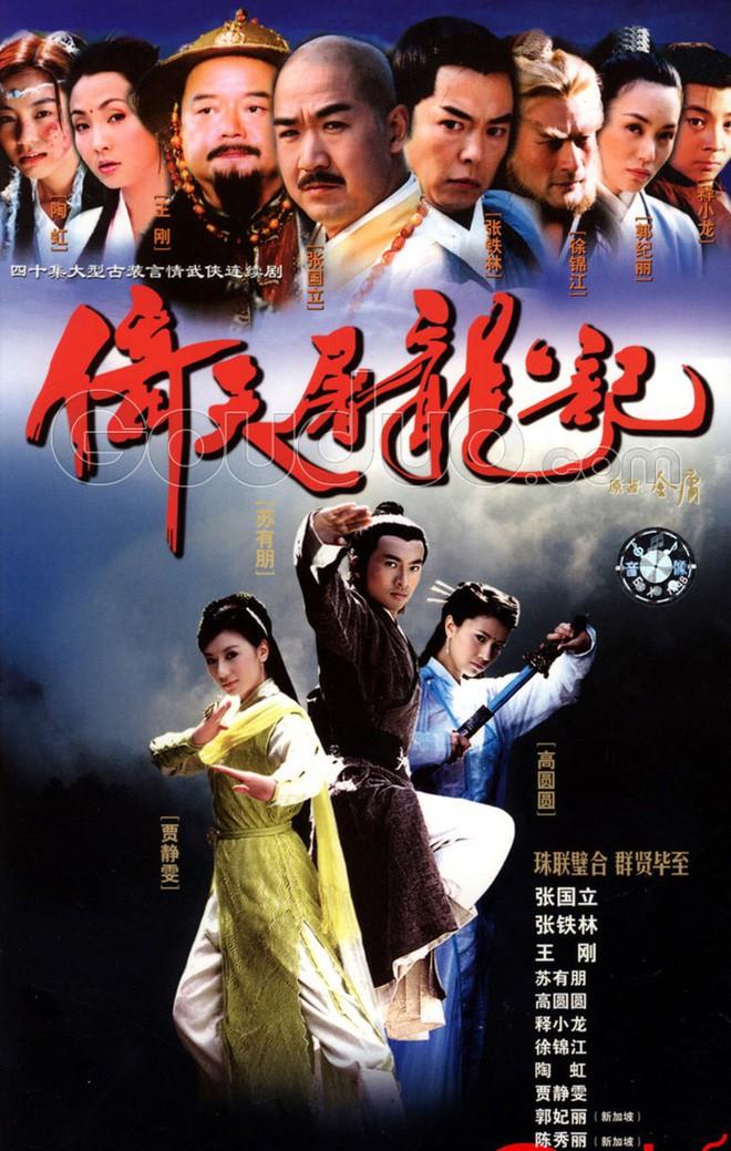Sự thật bội phục đằng sau màn trợn mắt trắng dã kinh điển của Kim Mao Sư vương ở Ỷ Thiên Đồ Long Ký 2003 - Ảnh 1.