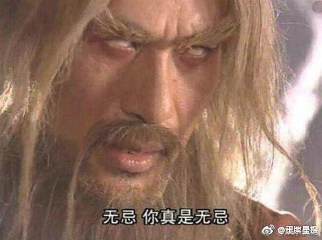 Sự thật bội phục đằng sau màn trợn mắt trắng dã kinh điển của Kim Mao Sư vương ở Ỷ Thiên Đồ Long Ký 2003 - Ảnh 5.