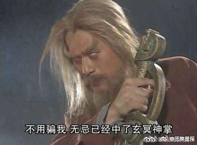 Sự thật bội phục đằng sau màn trợn mắt trắng dã kinh điển của Kim Mao Sư vương ở Ỷ Thiên Đồ Long Ký 2003 - Ảnh 8.