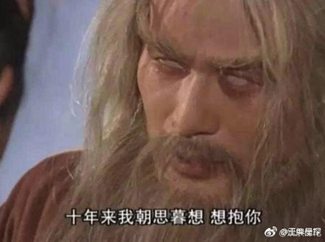 Sự thật bội phục đằng sau màn trợn mắt trắng dã kinh điển của Kim Mao Sư vương ở Ỷ Thiên Đồ Long Ký 2003 - Ảnh 9.