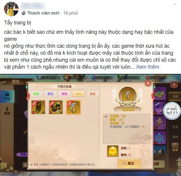 Espresso, av292929 và hàng loạt đại gia top đầu làng game Việt không hẹn mà gặp trong Thục Sơn Kỳ Hiệp Mobile, nuôi mộng Thập Niên Trùng Phùng - Ảnh 11.