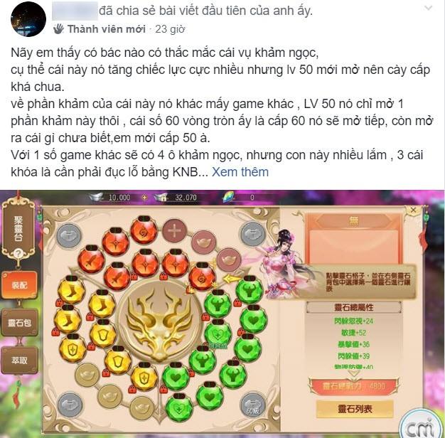 Espresso, av292929 và hàng loạt đại gia top đầu làng game Việt không hẹn mà gặp trong Thục Sơn Kỳ Hiệp Mobile, nuôi mộng Thập Niên Trùng Phùng - Ảnh 17.