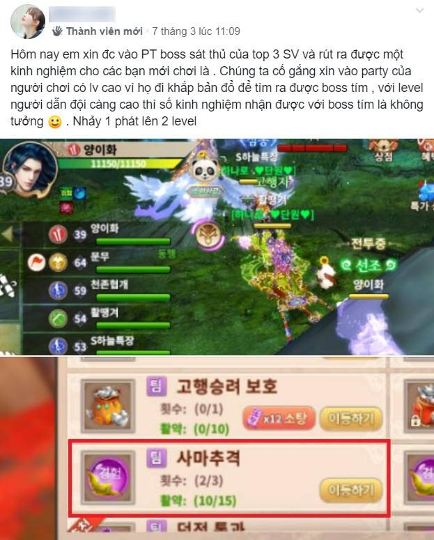 Espresso, av292929 và hàng loạt đại gia top đầu làng game Việt không hẹn mà gặp trong Thục Sơn Kỳ Hiệp Mobile, nuôi mộng Thập Niên Trùng Phùng - Ảnh 8.