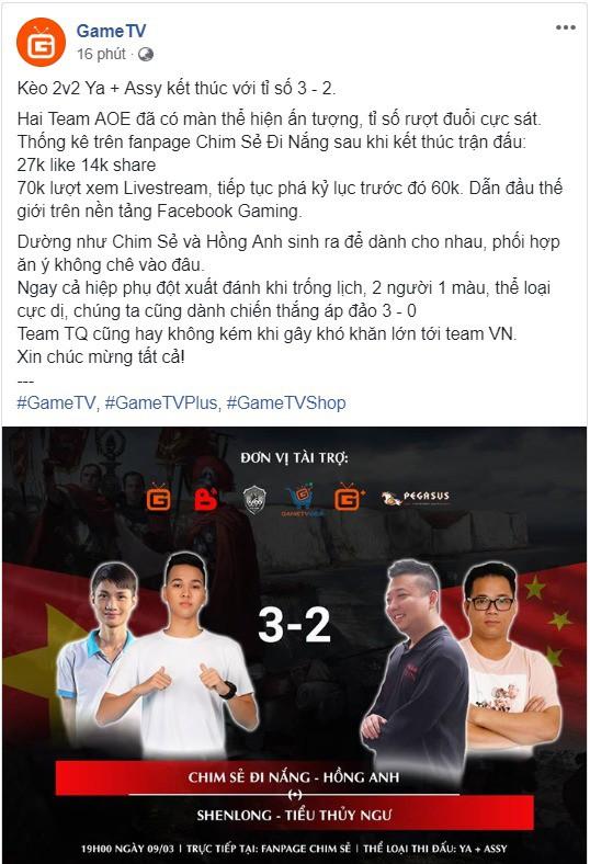 Đả bại ShenLong, Chim Sẻ Đi Nắng tiếp tục phá vỡ kỷ lục livestream Facebook Gaming với hơn 70.000 người xem cùng lúc - Ảnh 3.