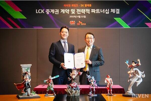 LMHT: SK Telecom - Chủ sở hữu của SKT T1 chính thức trở thành nhà tài trợ cho LCK 2020 - Ảnh 1.
