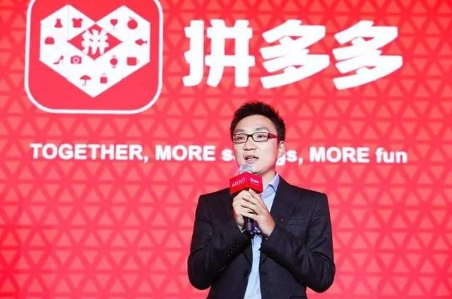 Tỷ phú tự thân dưới 40 giàu nhất Trung Quốc - Colin Huang: Con trai công nhân chưa học hết cấp 2, tay trắng vẫn dựng lên đế chế của riêng mình - Ảnh 2.
