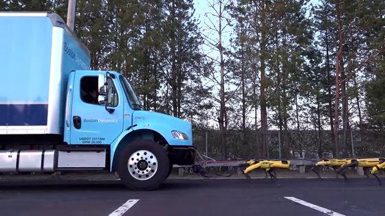 Boston Dynamics cho 10 chó robot SpotMini kéo xe tải để khoe sức mạnh - Ảnh 6.