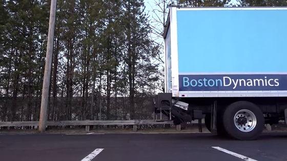 Boston Dynamics cho 10 chó robot SpotMini kéo xe tải để khoe sức mạnh - Ảnh 7.