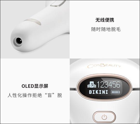 Xiaomi ra mắt máy tẩy lông Cosbeauty, sử dụng công nghệ IPL, giá 5.2 triệu đồng - Ảnh 2.