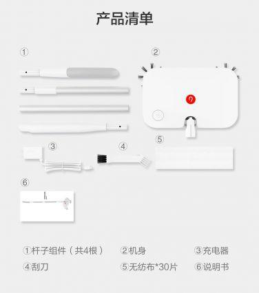 Xiaomi ra mắt cây quét nhà kiêm hút bụi Mi Wireless Handheld Sweeper, giá chỉ 15 USD, quét nhà chưa bao giờ dễ dàng đến thế - Ảnh 2.